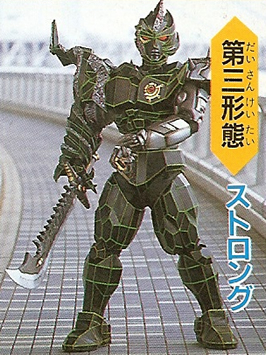 File:Mega-vi-yugandestrong.jpg