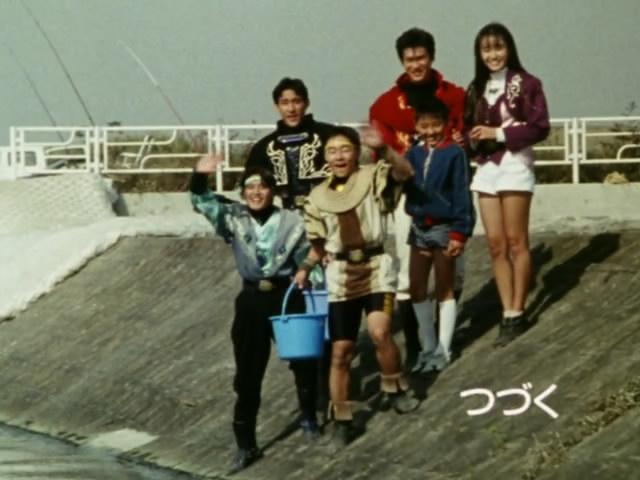 File:Zyuranger episode 45.jpg