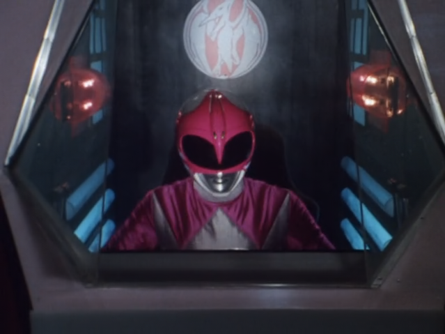File:Cockpit 5 Pterodactyl Dinozord.png