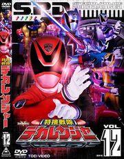 Dekaranger DVD Vol 12