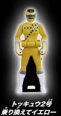 File:ToQ 2 Yellow Ranger Key.jpg