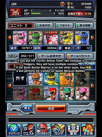 File:Select Warrior Team 2.png