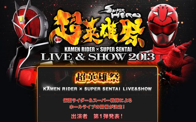 File:LIVE AND SHOW 2013.jpg