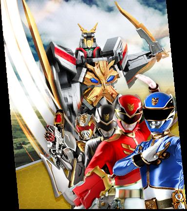 File:Gosei Ultimate Megazord Megazord Madness.png