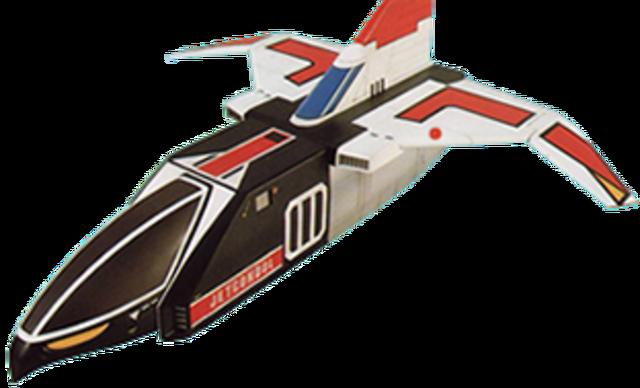 File:Jet Condor Jetman.png