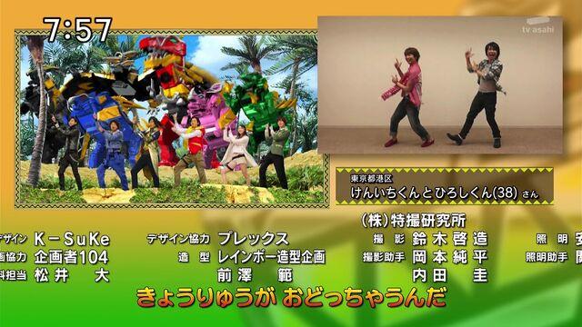 File:Suzuken and kamiya kyoryuger dance.jpg
