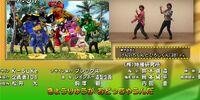 Brave 20: Unlucky! Tanabata's Windfall
