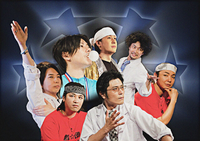 File:Nazo no Shin Unit Starmen All Member.jpg