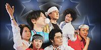 Nazo no Shin Unit Starmen