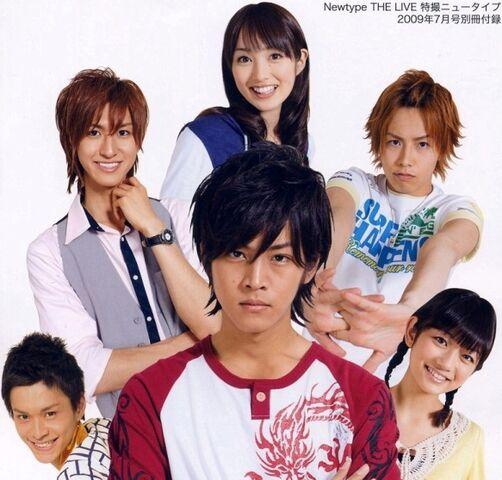File:Shinkencast.jpg