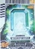 File:Reflequartz card.jpg