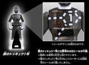 Darkness ToQ 1 Ranger Key