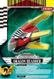 File:Dragon Header card.jpg