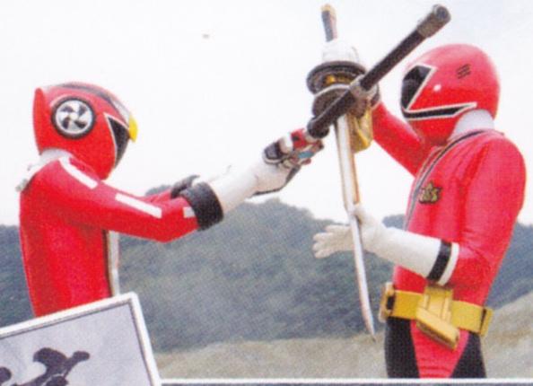 File:Shinkengo-on3.jpg