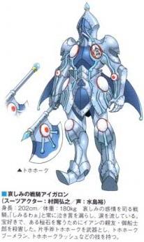 File:Aigaron concept art.jpg