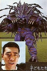 Megaranger Porcupine Nezilar & humanform
