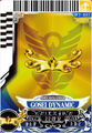 Gosei Dynamic Blue card