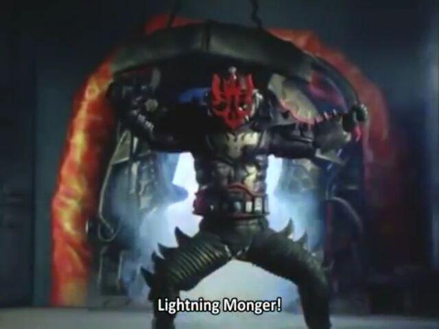 File:Lightening Monger.jpg