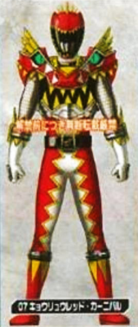 File:SuperKyoryuRed.png