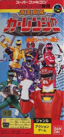 File:Carranger Game Cover.PNG