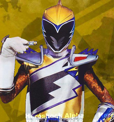 File:Winged Brave, KyoryuGold.jpg