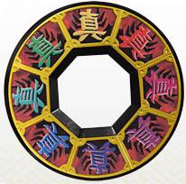 File:Shinken-disc-super.jpg