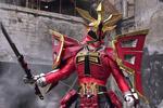 Jayden Red Shogun Ranger