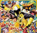 Shinobi 9: Ninjutsu vs. Magic, the Great Battle!