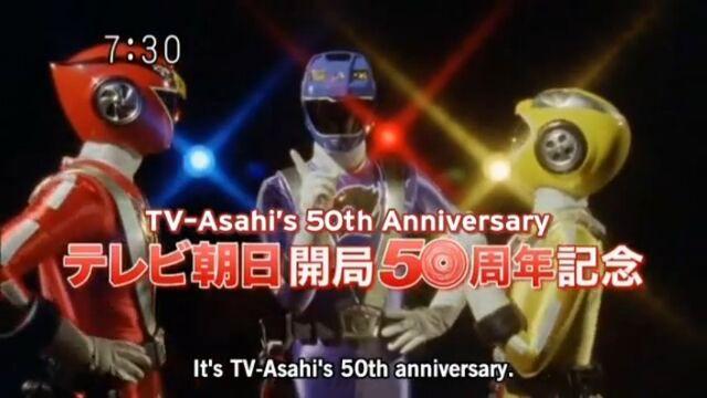 File:TV Asahi 50.jpg