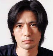 File:Yamanaka-So.jpg