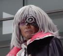 Doctor Z