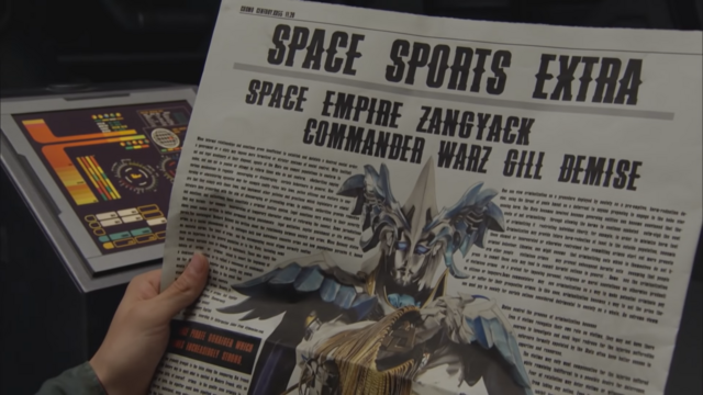 File:Space Sports Extra.PNG
