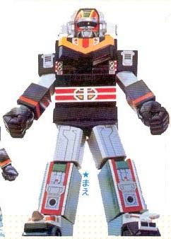 Tokusou Sentai Dekaranger  Super Sentai Wiki  FANDOM