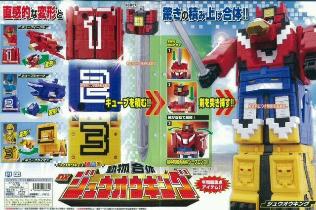 File:Juoh toy com 2.jpg