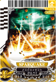 File:SparQuake card.jpg