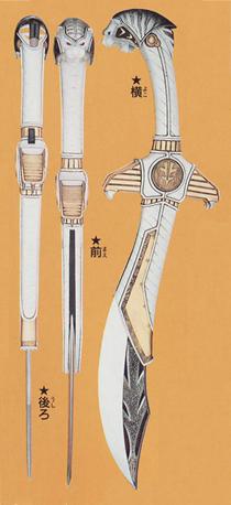 File:Dai-ar-byakkoshinken.jpg