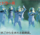 Hidrer Soldiers