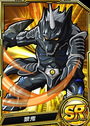 File:Rouki in Battle Base.jpg