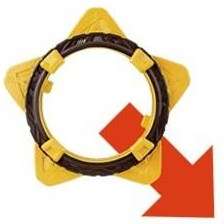 File:StarNinger Shuriken (Chip-Less).jpg