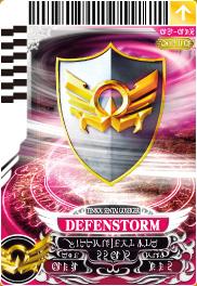 File:DefenStorm card.jpg