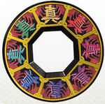 Union Disk