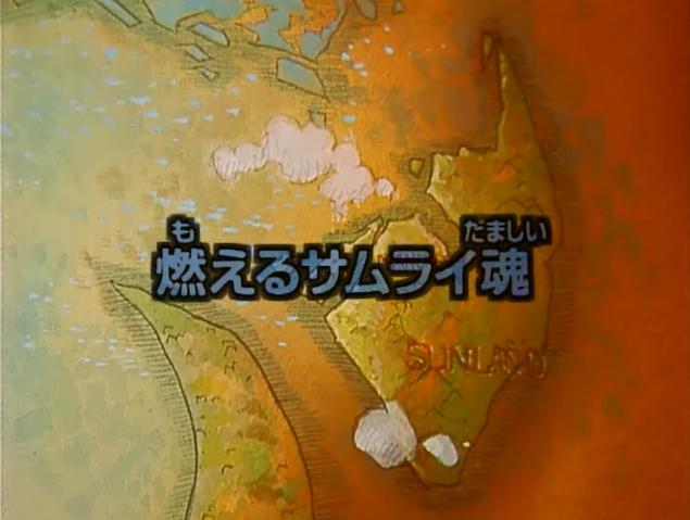 File:Episode3JP.png