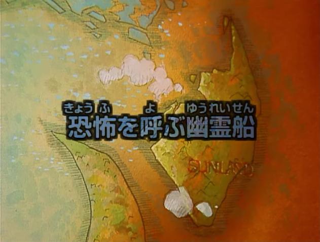 File:Episode4JP.png