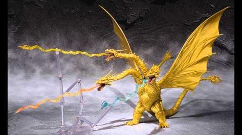 Sound Effects - King Ghidorah