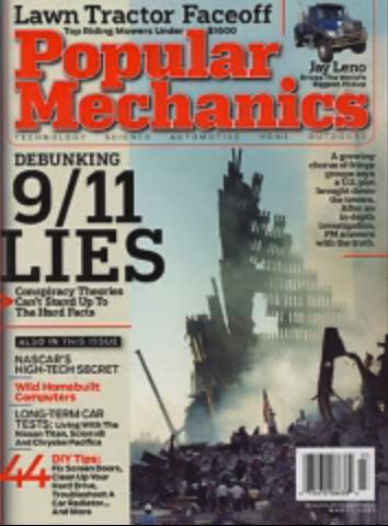 File:PM cover.png