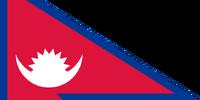 UD Everest