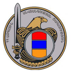 File:National Security Service of the Republic of Armenia.png