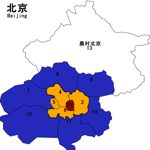 File:Beijing district Map.png