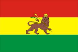 Ethiopiaflag
