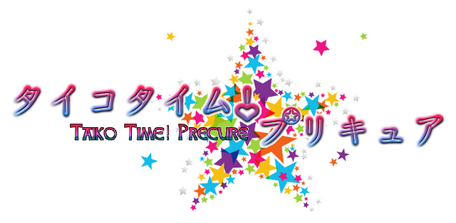 File:Taiko Time! Precure logo.png